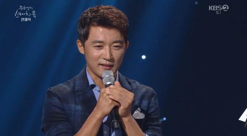 KBS2 '유희열의 스케치북' 방송 캡처