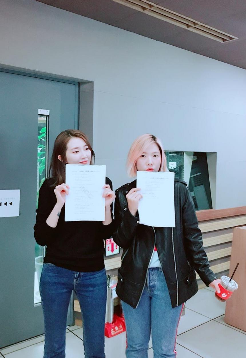 MBC FM4U '푸른밤' 공식 인스타그램