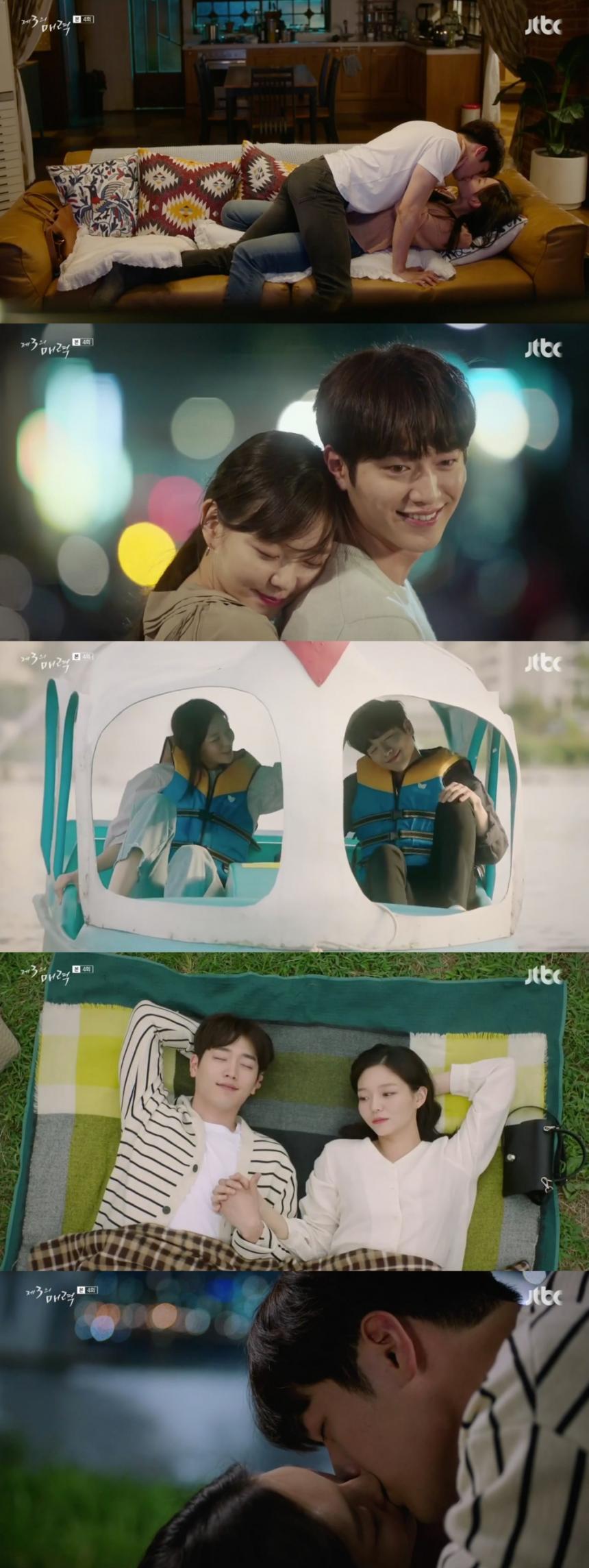 JTBC '제3의 매력' 방송 캡처