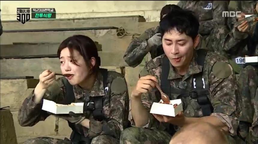 MBC '진짜사나이' 캡쳐