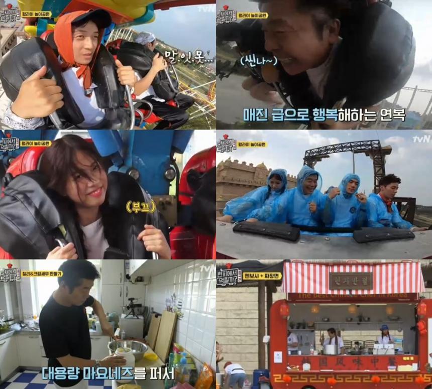 tvN'현지에서 먹힐까? 중국편'방송캡처