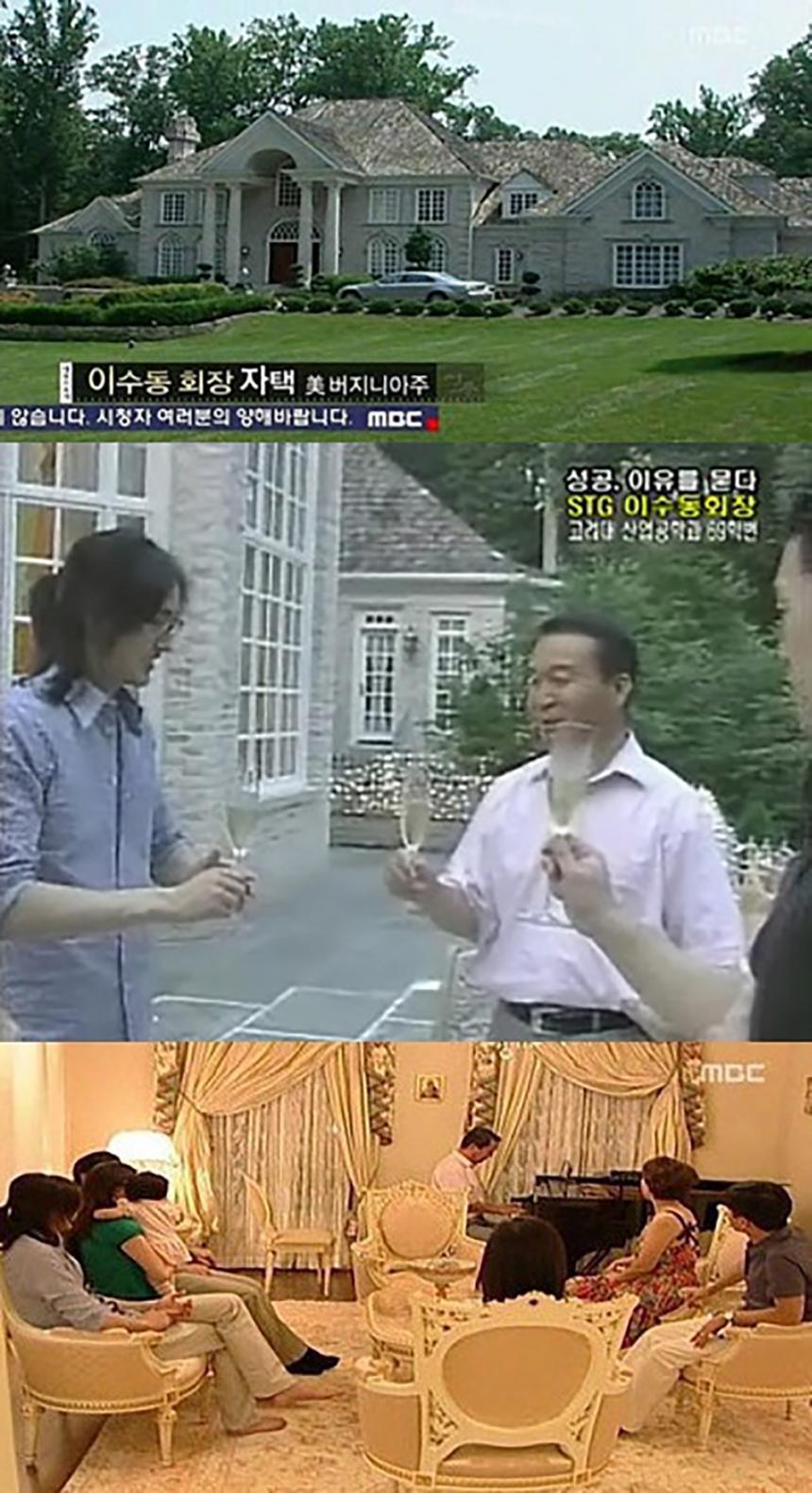 MBC 화면 캡처
