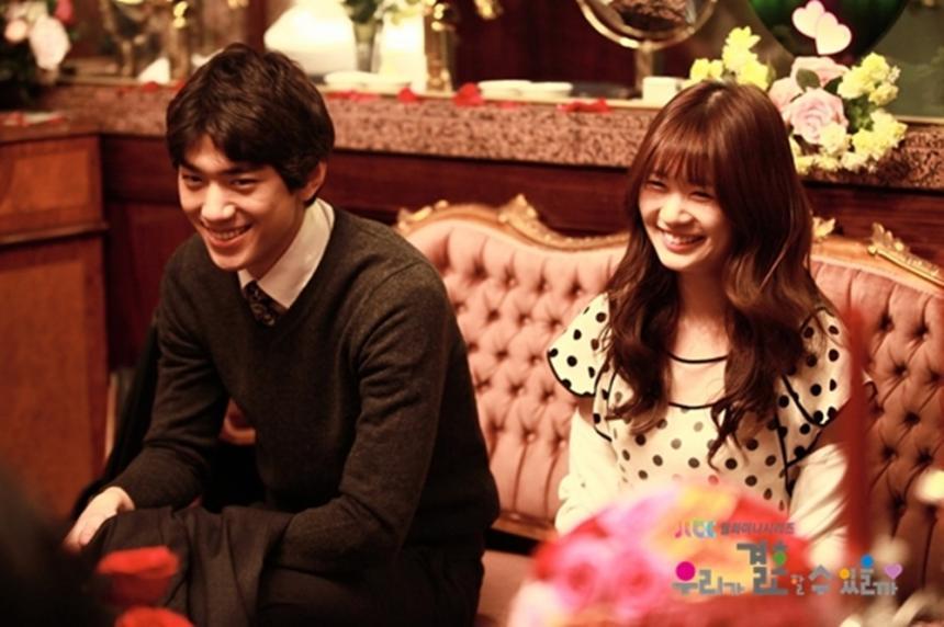 JTBC '우리가 결혼할 수 있을까' 스틸컷 성준-정소민 / JTBC '우리가 결혼할 수 있을까' 공식 홈페이지