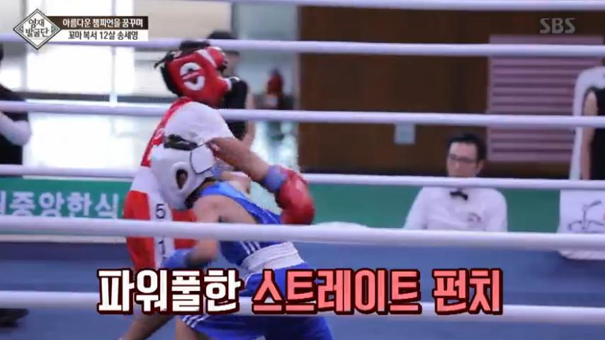 SBS '영재발굴단' 방송 캡처