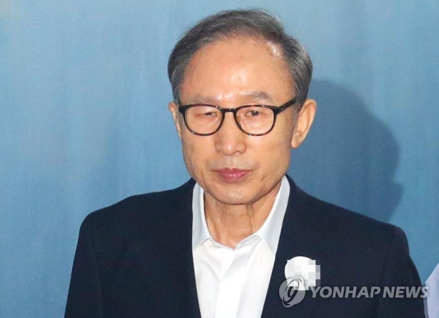 이명박(MB) 전 대통령 / 연합뉴스