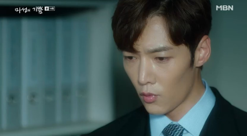MBN '마성의 기쁨' 방송 캡처