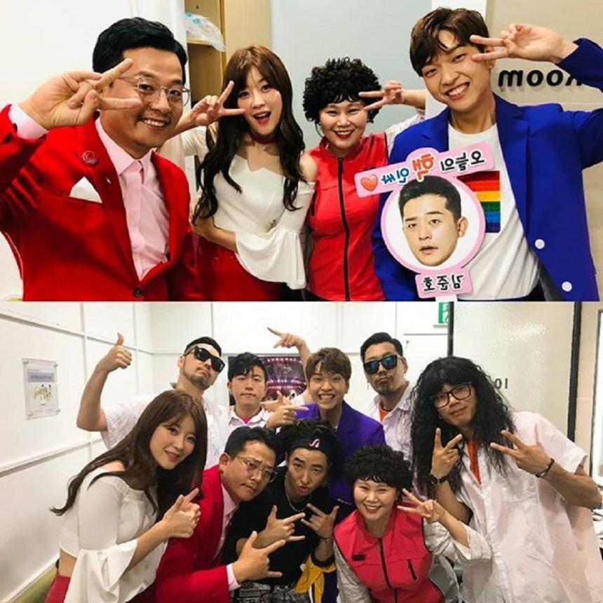 김준호 인스타그램
