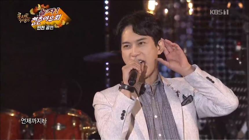 KBS1 '콘서트 7080' 방송 캡처