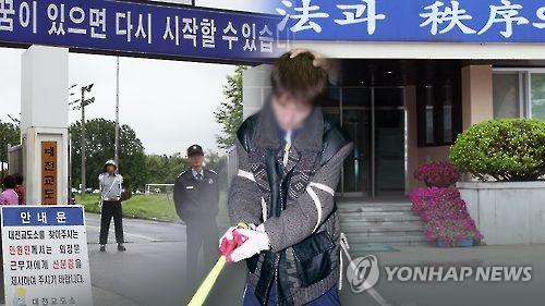 연쇄살인범 정두영 / 연합뉴스