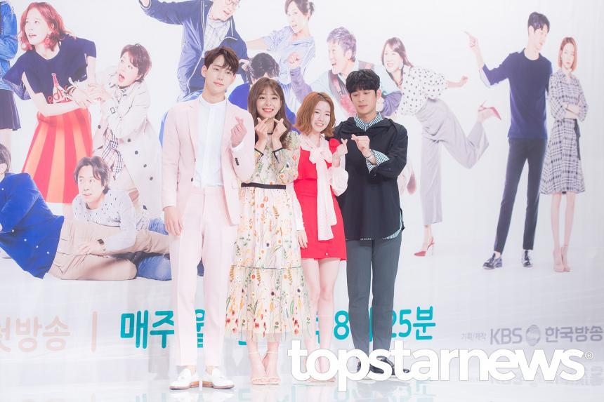 진주형-설인아-하승리-이창욱 / 톱스타뉴스 HD포토뱅크