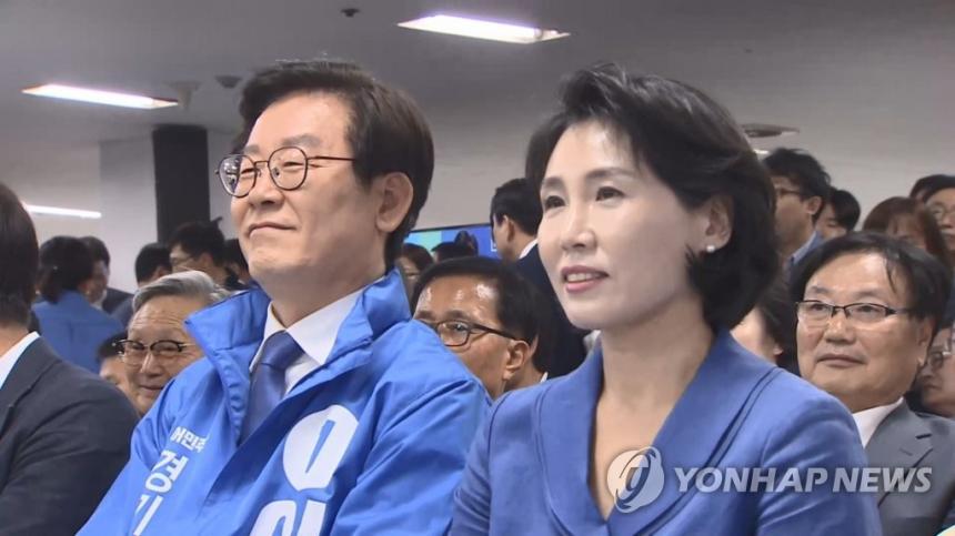이재명 경기도지사-김혜경씨 / 연합뉴스