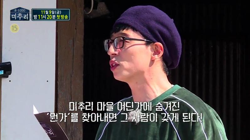 유재석 / SBS