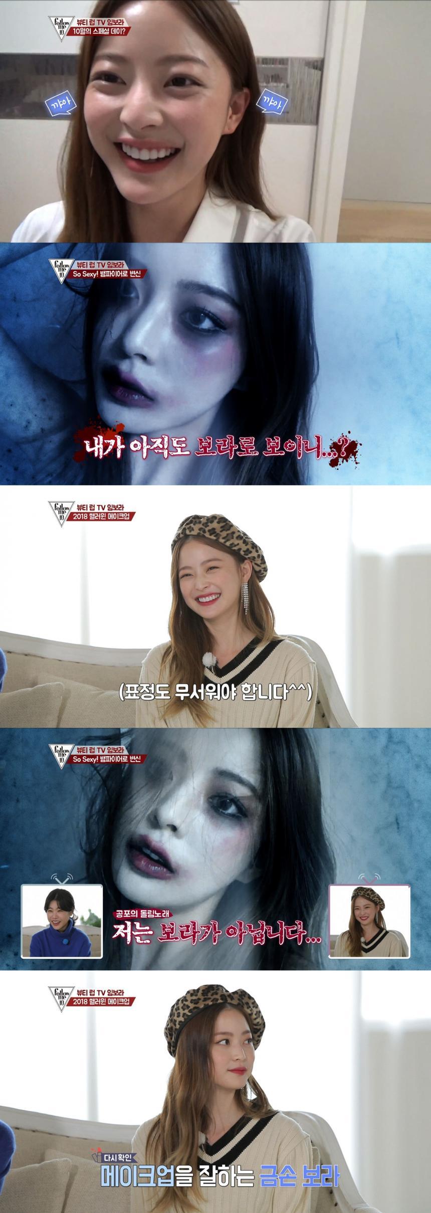 패션앤 '팔로우미 시즌10'