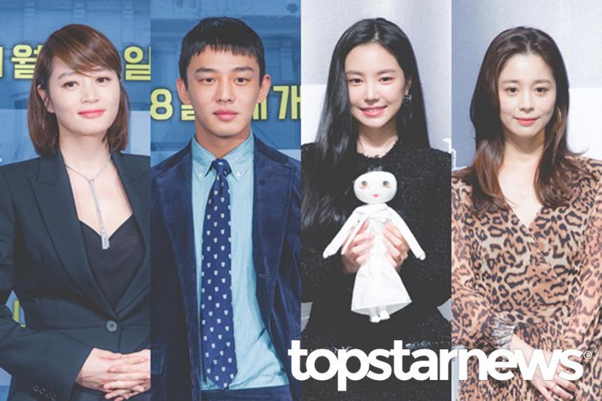 김혜수-유아인-손나은-서영희/ 톱스타뉴스 HD포토뱅크