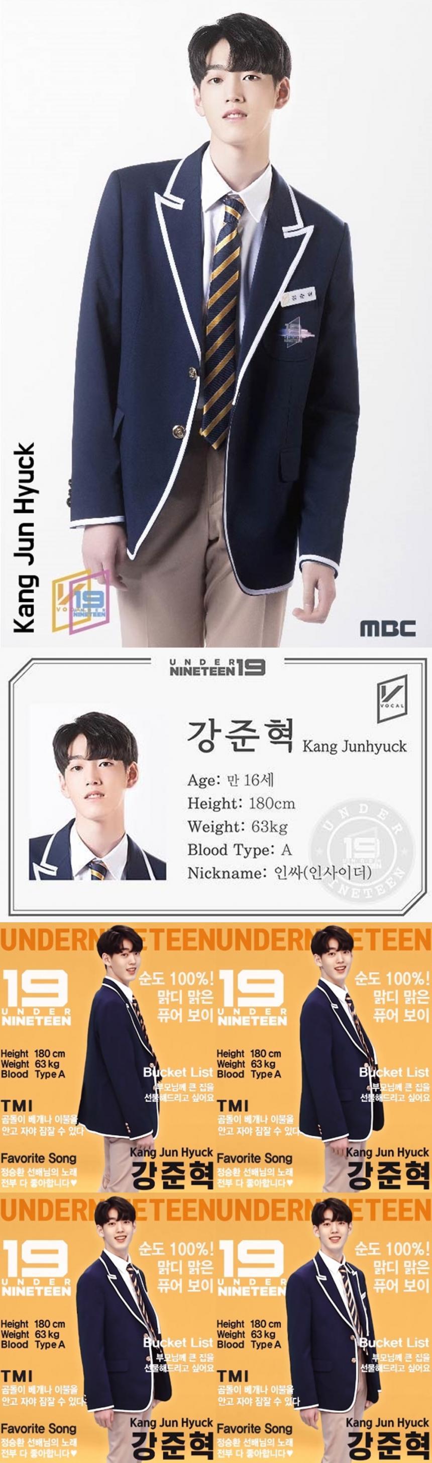강준혁 / MBC '언더나인틴'