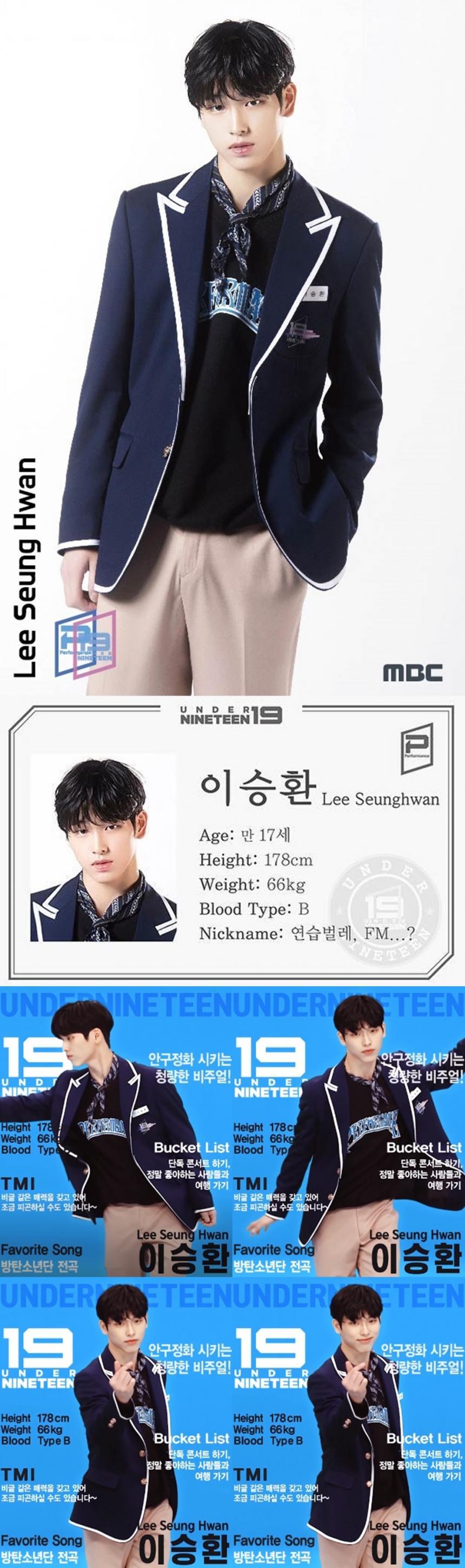 이승환 / MBC '언더나인틴'