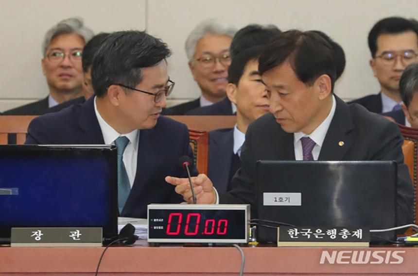 김동연 기재부 장관 / 뉴시스