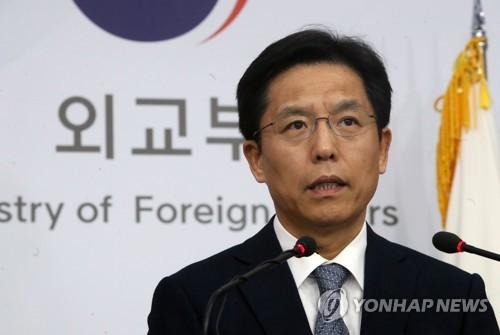 노규덕 외교부 대변인 / 연합뉴스
