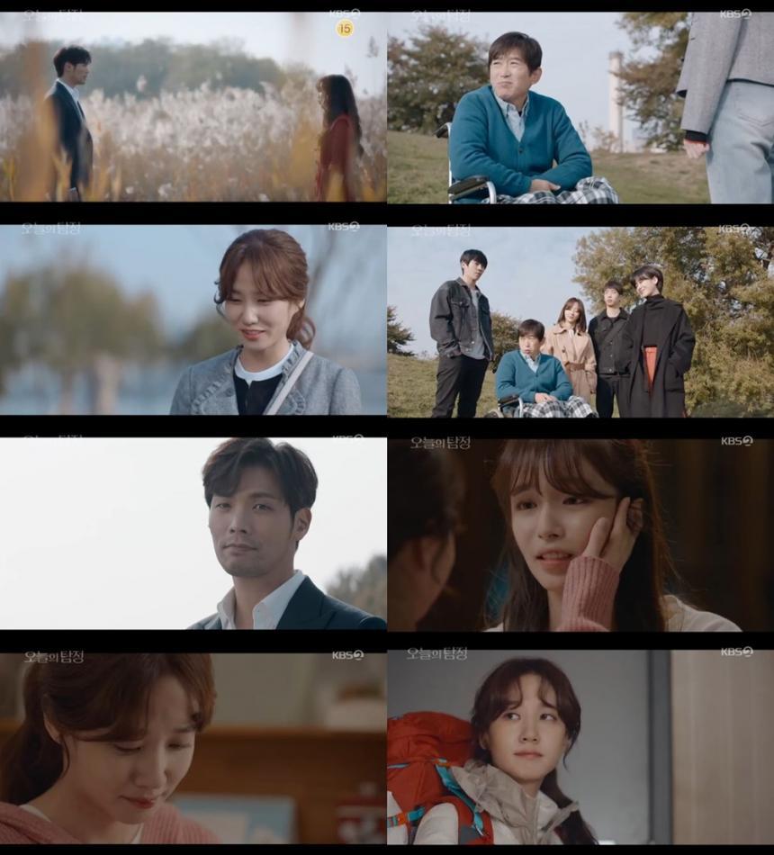 KBS2'오늘의 탐정'방송캡처