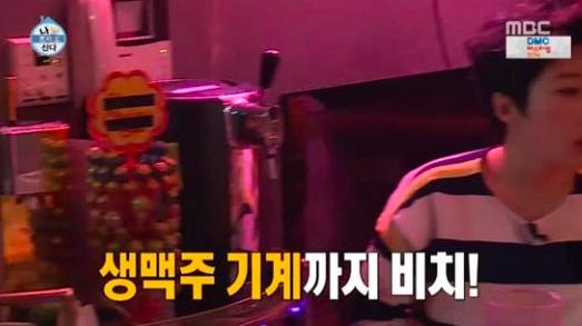 박나래 생맥주기계 /