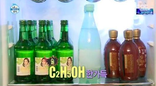 박나래 냉장고 / MBC '나 혼자 산다'