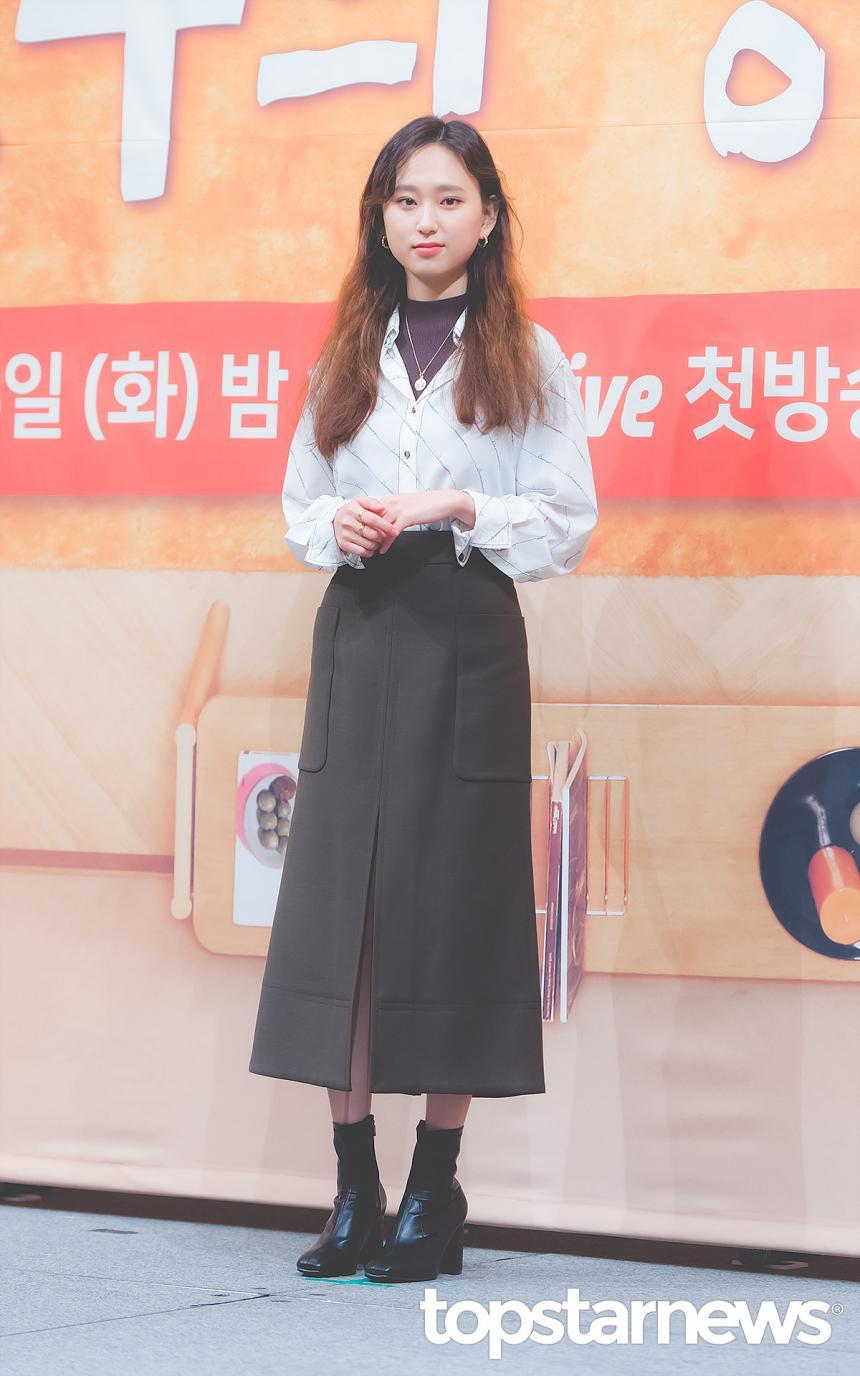 류혜영 / 톱스타뉴스 최규석 기자