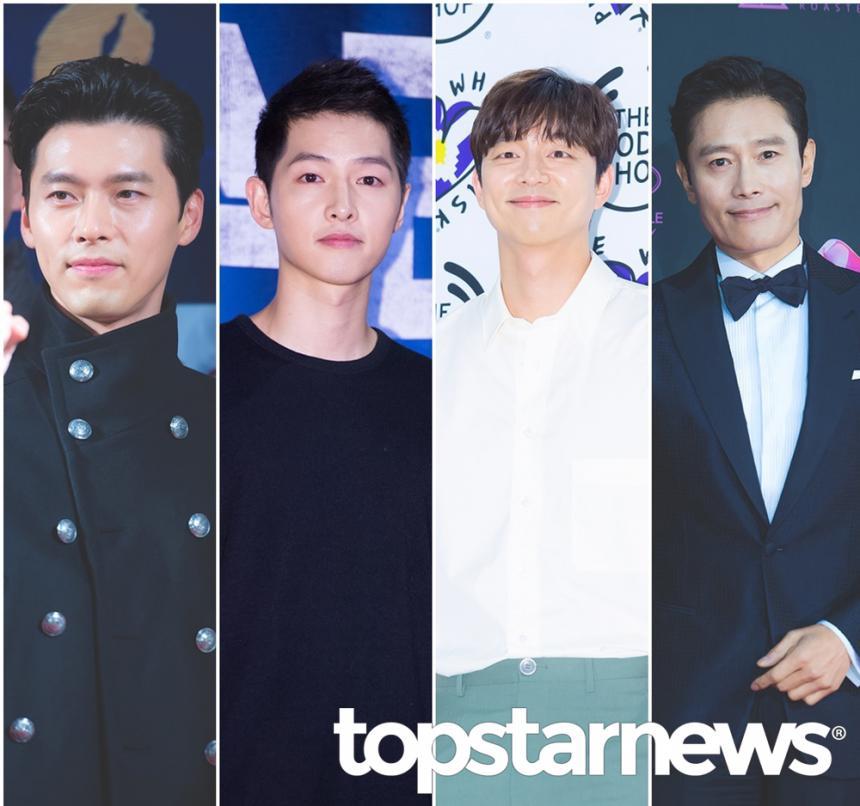 현빈-송중기-공유-이병헌 / 톱스타뉴스 HD포토뱅크