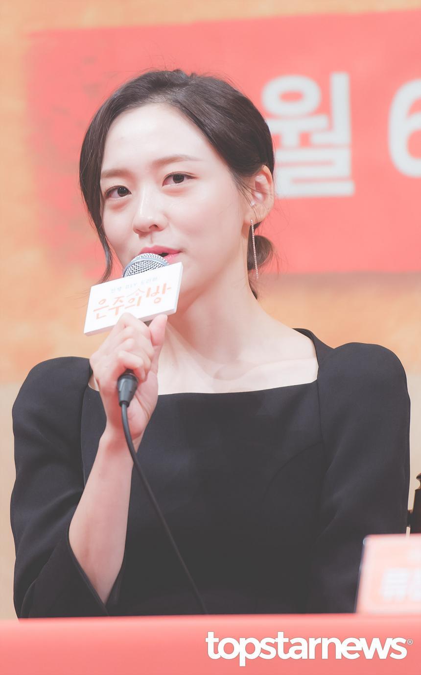 박지현 / 톱스타뉴스 최규석 기자