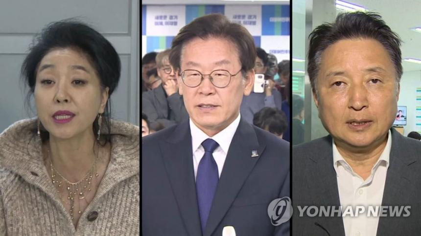 김부선·이재명·김영환 / 연합뉴스