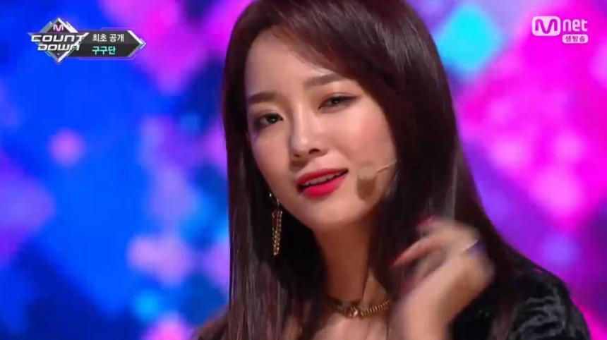 하나·미미·나영·해빈·세정·소이·샐리·미나