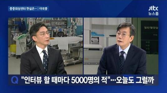 'JTBC 뉴스룸' 방송 캡처