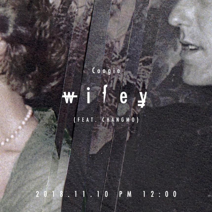 쿠기(Coogie) - '와이피(Wifey)(Feat.CHANGMO) 커버 이미지 / 밀리언마켓 제공
