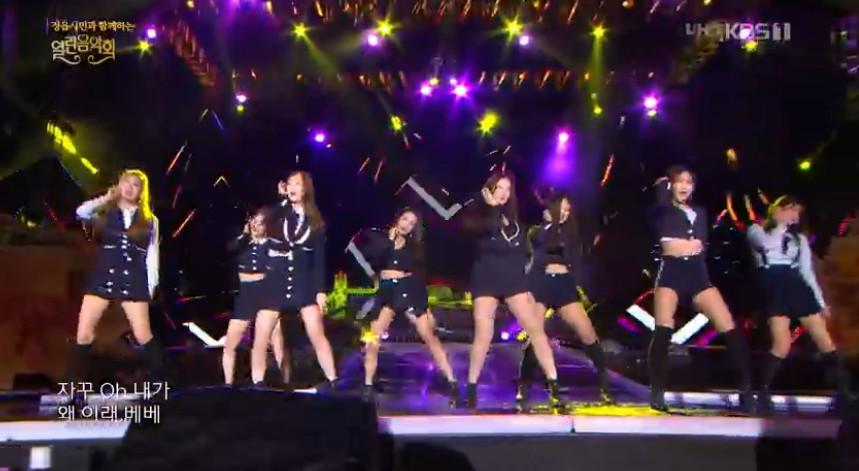 KBS1 '열린음악회' 방송 캡처