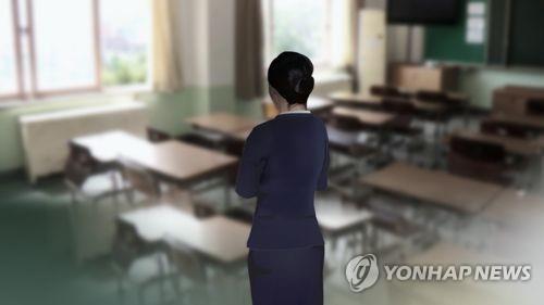 기사와 사진은 관련이 없습니다 / 연합뉴스