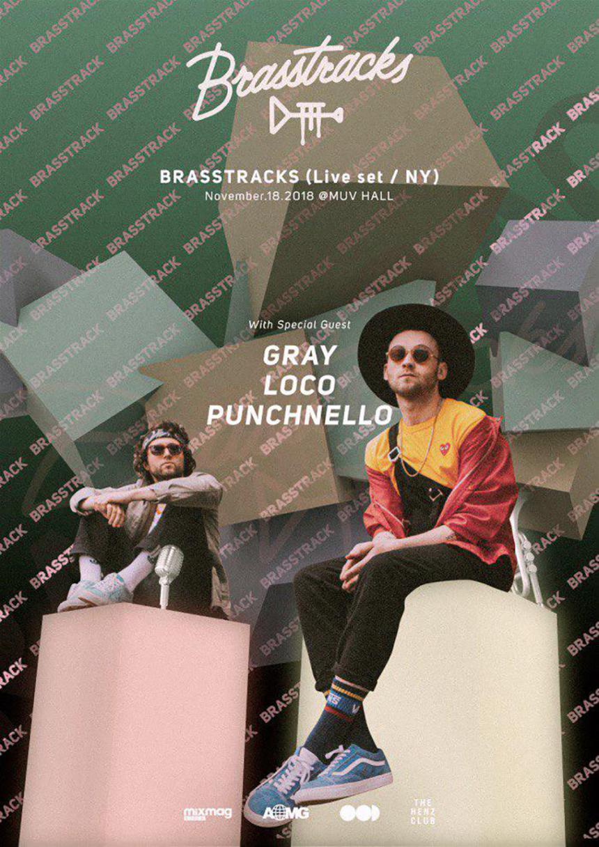 브라스트랙스(Brasstracks) 내한 공연 포스터 / 에잇디크리에이티브 제공