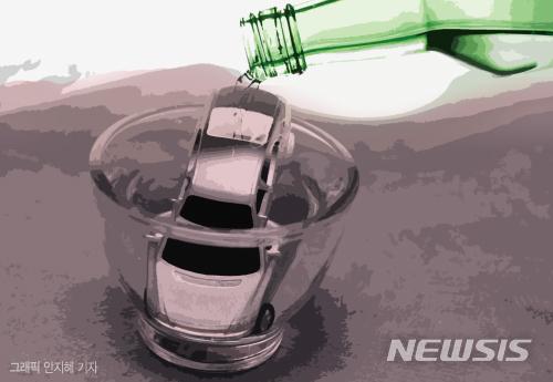 음주운전 / 뉴시스