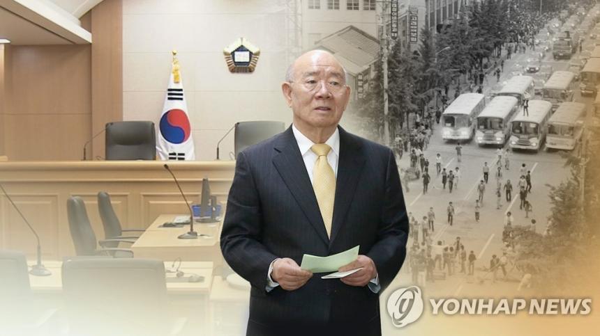 전두환 전 대통령 / 연합뉴스