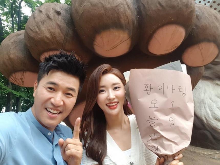 김종민-황미나 / 황미나 인스타그램