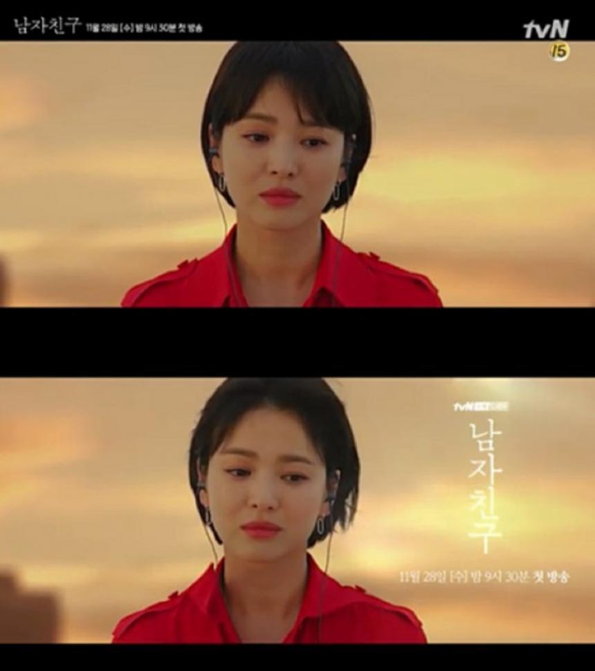 tvN 공식 인스타그램
