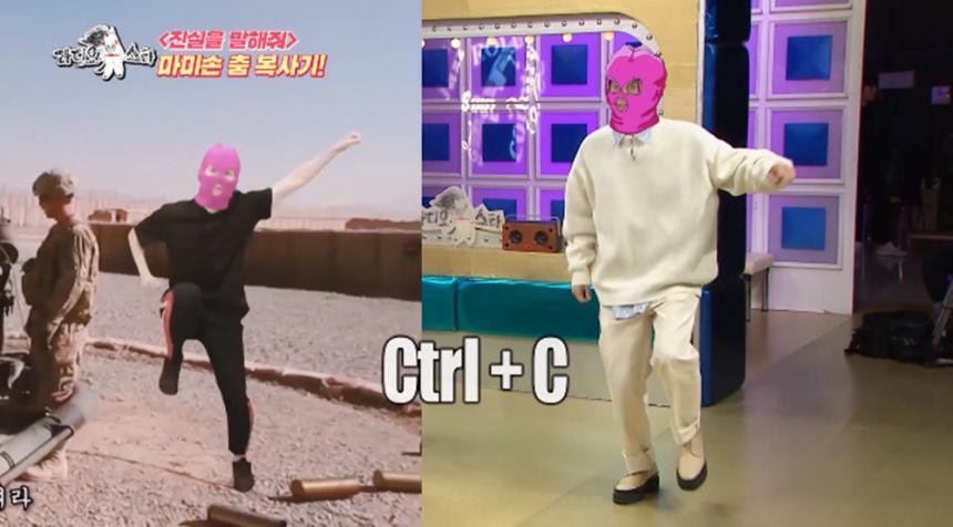 MBC '라디오스타' 네이버 티비 캐스트