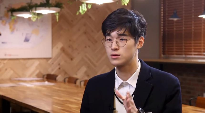 EBSi 고교강의 유튜브 캡처