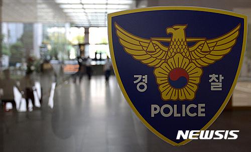 경찰 / 뉴시스