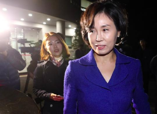 이재명 부인 김혜경 / 연합뉴스
