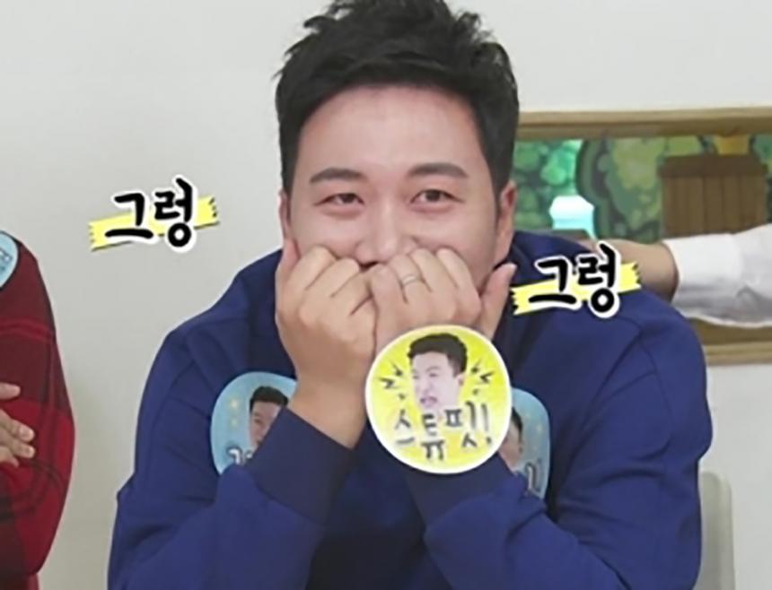 KBS 아나운서 도경완 / KBS2 '김생민의 영수증' 방송캡처