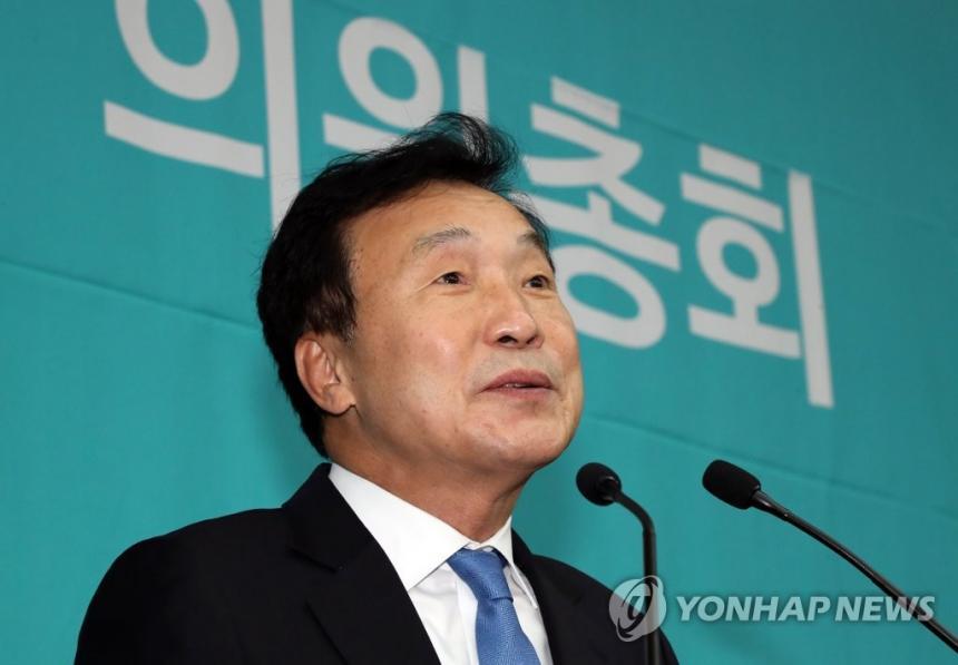 발언하는 손학규 대표 / 연합뉴스