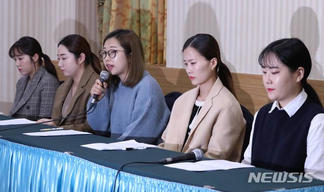 전 컬링 여자 국가대표팀 '팀 킴' / 뉴시스
