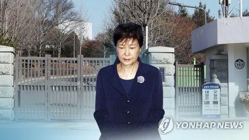박근혜 전 대통령 / 연합뉴스