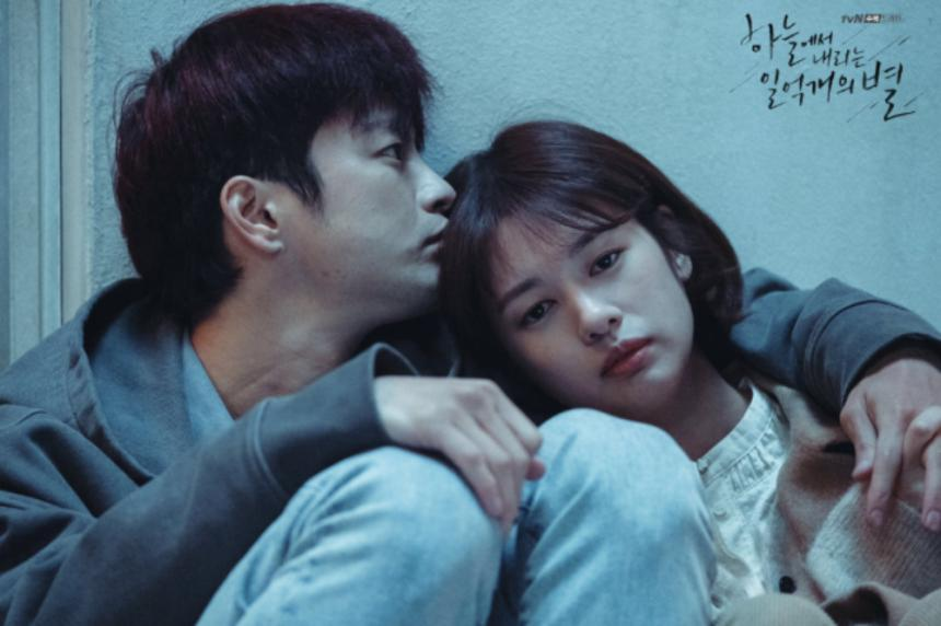 tvN 드라마 공식 트위터