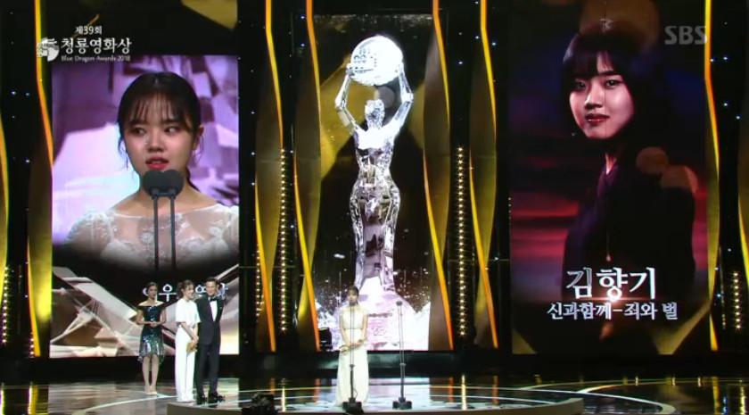 SBS '제 39회 청룡영화상 (2018)' 방송 캡처