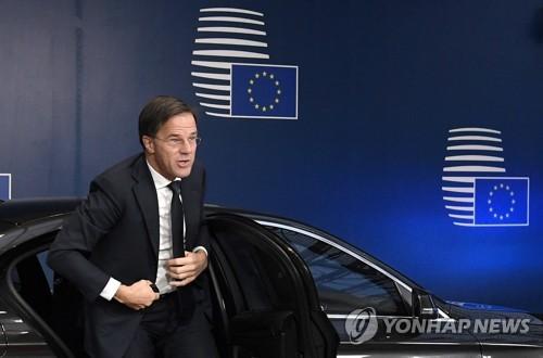 마르크 뤼테 네덜란드 총리/ 연합뉴스 제공
